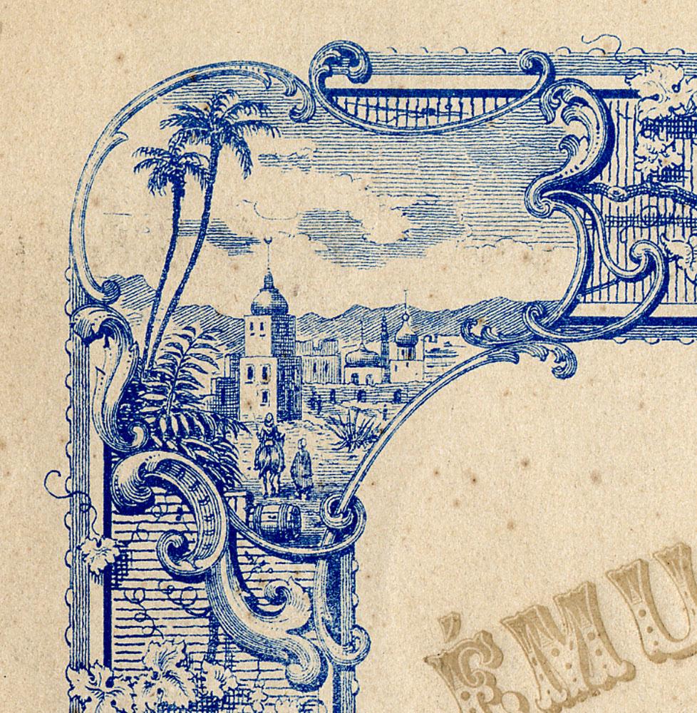 La vignette en haut à gauche du cadre du diplôme montre une ville islamique