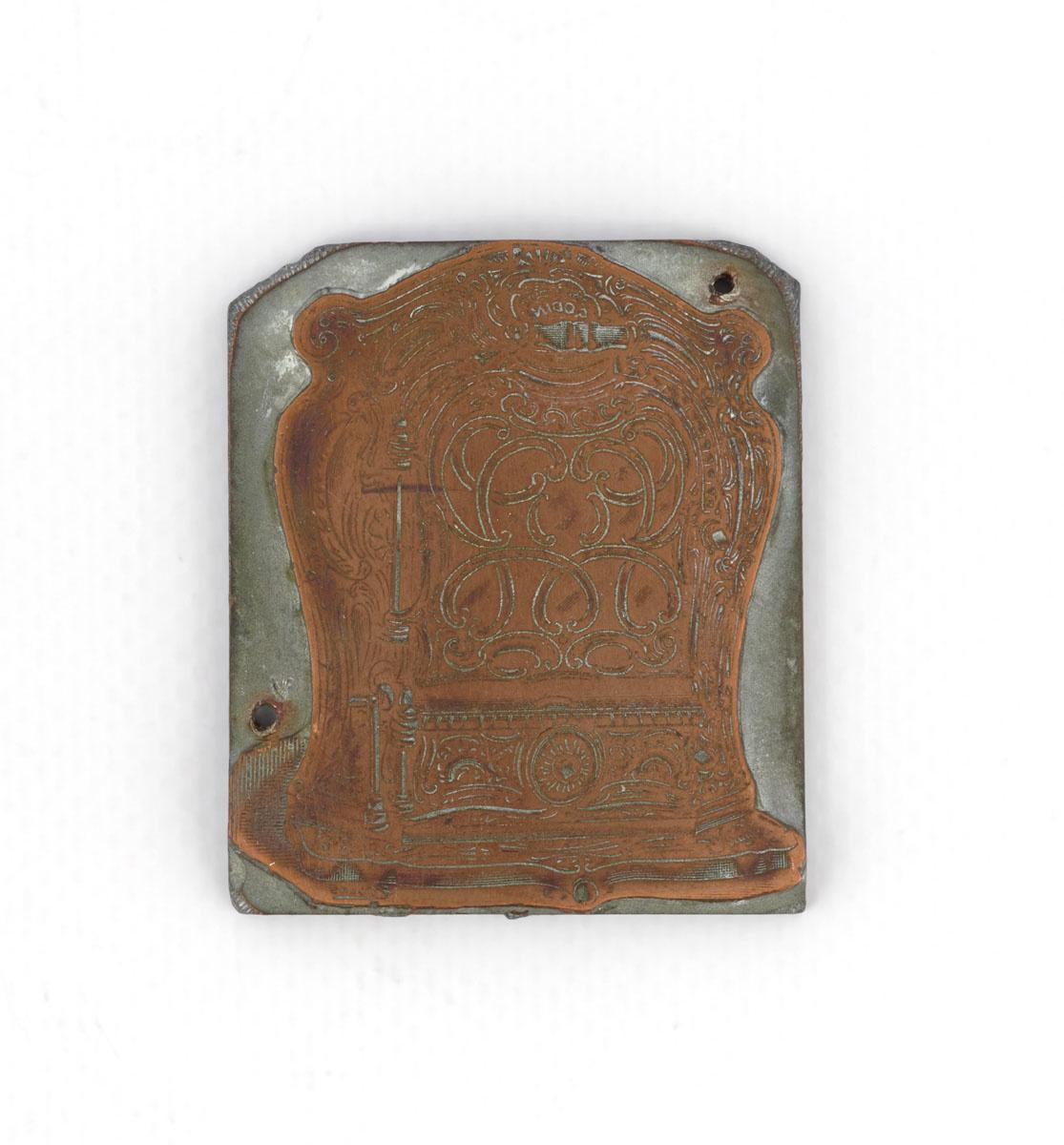 Vue de la gravure sur cuivre figurant le foyer hygiénique n° 334-336, n° 2336.