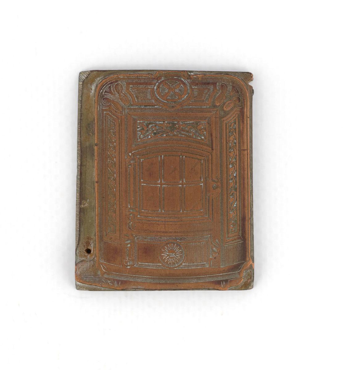Vue de la gravure sur cuivre figurant le foyer hygiénique n° 2346.