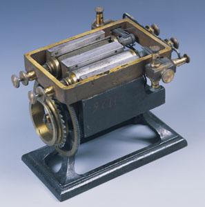 Moteur électrique système Trouvé (image)