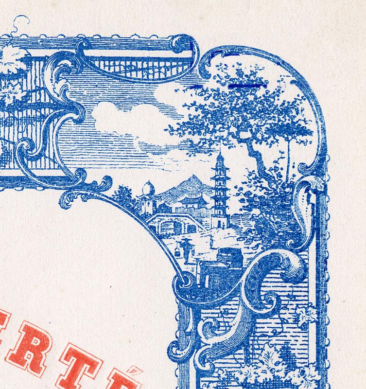 La vignette en haut à gauche de la bordure montre une ville orientale